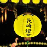 ランタンフェスティバル黄色いランタン川面に映る