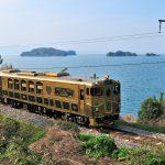 JR九州SWEET TRAIN「或る列車」