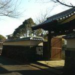 佐賀県鹿島市の武家屋敷