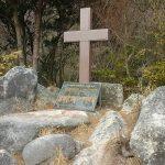 雲仙地獄にあるキリシタン殉教の碑