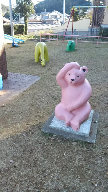 香焼第一児童公園
